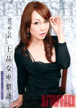 ATFB-137 Studio Fetish Box / Mousouzoku Dirty Talk While Being Stared At Azusa Kirihara