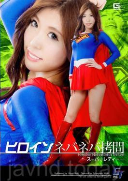 GGTB-23 Sticky And Slippery Heroine Torture Super Lady Kaori Buki