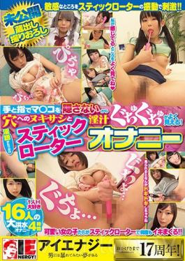 IENE-831 These Girls Arent Hiding Their Pussies With Their Fingers, So Youll Get A Good Look At Their Juicy And Dripping Wet Finger Banging! Dirty Talk Dip Stick Egg Vibrator Masturbation