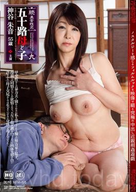 NMO-09 The Continuing Story Abnormal Sex A Fifty Something Mother And Son Part 9 Akane Kamiya