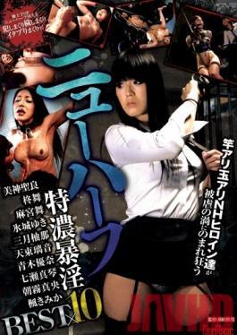 CMN-161 Studio Cinemagic Transsexual. Intense, Violent, Dirty BESTx 10