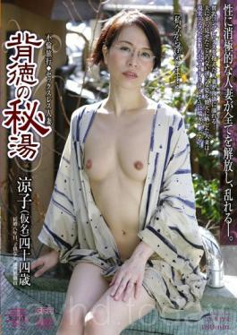GBSA-006 Affair Travel _ Sexless Married Woman Immorality Of Hidden Spring Ryoko (a Pseudonym) 44 Years Old