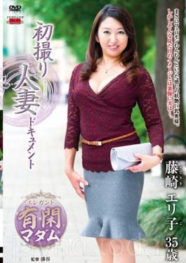 JRZD-678 First Shooting Wife Document Fujisaki Eriko