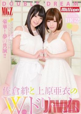 MKMP-021 Studio K M Produce Kizuna Sakura And Ai Uehara 's Double Dream