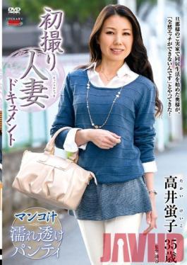 JRZD-527 Studio Center Village Housewife's First Time Shots Documentary Keiko Takai
