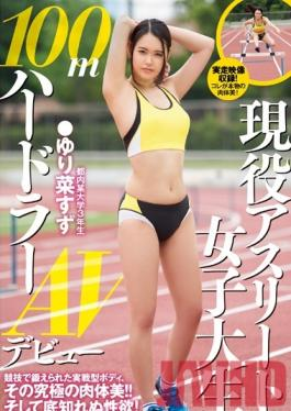 CND-148 Studio Candy Real Life College Girl Athlete - 100m Hurdler's Adult Video Debut Suzu Yurina