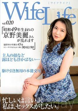 ELEG-020 WifeLife Vol.020 Mirei Kyono Was Born In Showa Year 49 And Now Shes Going Wild She Was 43 Years Old At The Time of Filming Her Three Body Sizes Are 90/61/90 90