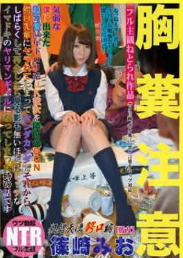 NKKD-033 Caution Tits And Shit Im A Loser But When I Got An Ultra Cute Younger Lolicon JK Girlfriend, The DQN Gang From the Next Town Fucked Her And When I Met Her A While Later She Had Transformed Into An Unbelievable Slutty Bitch Gal Mio Shinozaki