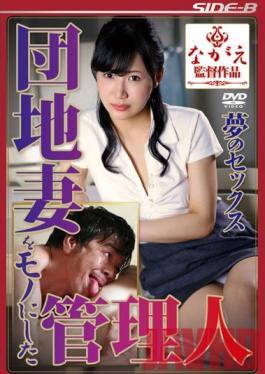 BNSPS-326 Studio Nagae Style Dreamlike Sex: Apartment Manager Made an Apartment Wife His Toy Maki Hoshikawa