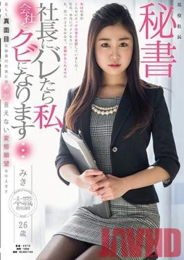 SDSI-078 Studio SOD Create A Real Life Company President's Secretary Miki, Age 26 A Beautiful And Primly Proper Secretary Has A Secretly Perverted Wish That She Can't Tell Anyone About, And We Are About To Make Her Dreams Cum True!