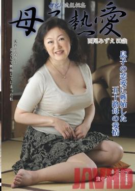 SKSS-58 Studio Center Village Creampie Fakecest: A Mother's Love Mizue Nishio