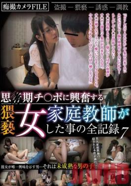 GVG-399 Studio Glory Quest A Filthy Female Homeroom Teacher Gets Hot For Adolescent Cock, Now See This Record Of The Entire Story 7 Yukine Sakuragi