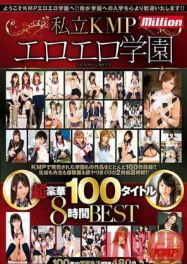 MKMP-202 Studio K M Produce Private KMP Erotic Academy Deluxe Edition 100 Titles 8 Hour BEST
