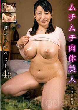 MOT-226 A Voluptuous Beauty Mei Mayumura Best Of Collection Collectors Edition