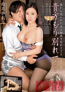 MOND-135 Studio Takara Eizo I Already Broke Up With You... Kaori Shiraishi