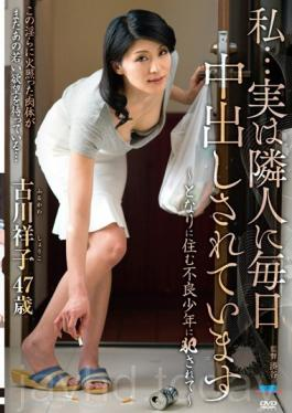 FUGA-15 I ... Actually Shoko Furukawa - Being Fucked In Bad Boy Living In - Next To Which You Have Been Put In Every Day To A Neighbor