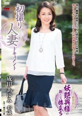 JRZD-644 First Shooting Wife Document Ayumi Narita