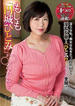 NACR-097 What If... Hitomi Enjoji Was **...
