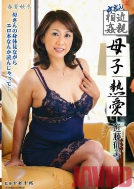 SKKK-06 Studio Center Village Creampie Fakecest: Stepmother And Son Passion - Ikumi Kondo