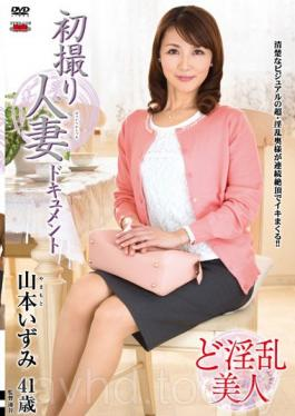 JRZD-615 First Shooting Wife Document Izumi Yamamoto