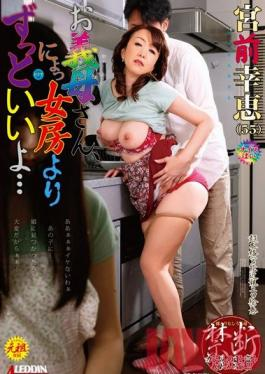 SPRD-803 Studio Takara Eizo Ultra Authentic Carnal Fakecest Illustrated - My Stepmother-In-Law Is Way Better Than My Wife... Yukie Miyamae