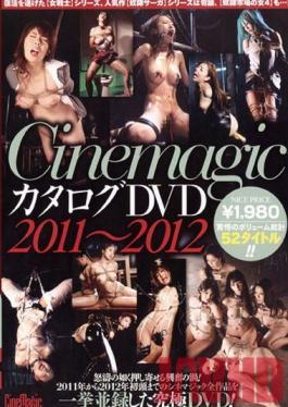 CMC-101 Studio Cinemagic Cinemagic CatalogueDVD 2011 2012
