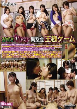 HUNTA-328 A Late Blooming Horny Slut Adult Games At The Class Reunion Its Already Been 10 Years Since Our Graduation Were Having A Class Reunion, I Found Out That My Classmate Who Was Such A Prim And Proper Innocent Girl Is Now A Beautiful And Sexy Lady!