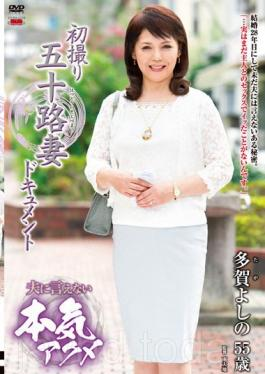 JRZD-686 First Shooting Age Fifty Wife Document Yoshino Taga