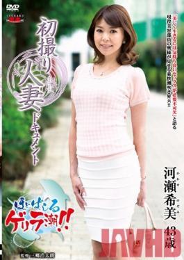 JRZD-591 Studio Center Village First Time Shots Married Woman Documentary Nozomi Kawase