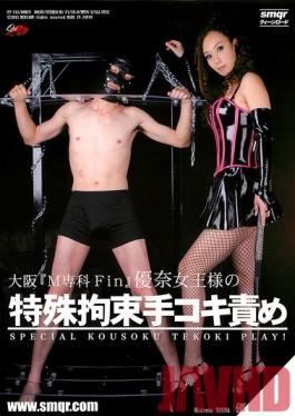 FT-111 Studio Queen Road Osaka's BDSM Femdom Queen Yuna's Special Tied Up Handjob