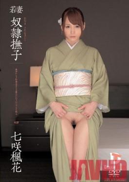 PWD-004 Studio Dream Ticket Young Madams Ideal Japanese Women Slaves Beautiful Elegant Kimono Girl Violated Instead of her Husband Fuka Nanasaki