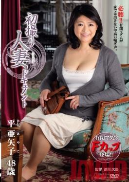 JRZD-368 Studio Center Village Documentary: Wife's First Exposure Ayako Taira