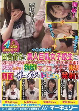 MEKI-004 Studio MERCURY (Mercury) Country-raised Amateur Big Boobs School Girls Blush In Front Of A Strange Odd Squat O Po!I Got You Blowjob And Got Erections With Mukutsu!Insert It Into The Dirty Maid Girls!Dammit Semen On The Face Of Healthy Beginners And Shoot!