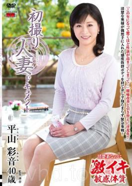 JRZD-628 First Shooting Wife Document Hirayama Ayane
