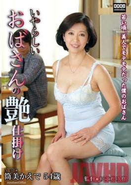 TNTN-16 Studio Center Village Naughty MILF's Seduction Methods Kaede Tsutsumi