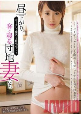 TIN-014 Studio Tokyo Tin Tin Plus The Apartment Wives Who Draw The Curtains In The Early Afternoon And Sleep With Their Clients In Their Own Bed At Home. Miki Joins Them When She Moves From A Luxury Apartment To Their Apartment Complex Due To Special Circumstances. With A Lisp When She Speaks She Gets Full Marks For Service ! (Reprinted From An Apartment Wife Prostitution Website)