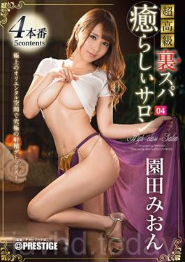 ABP-688 An Ultra High Class Underground Sexy Spa 04 Soothing Dirty Talk x Exquisite Escort Sex Mion Sonoda