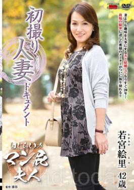 JRZD-614 First Shooting Wife Document Eri Wakamiya