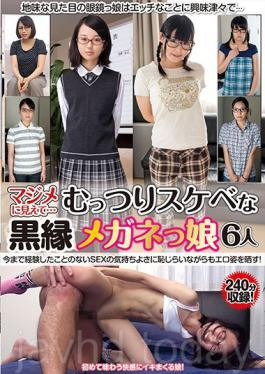 AMBS-035 She Seems Prim And Proper... 6 Quietly Horny Girls In Black Rimmed Glasses