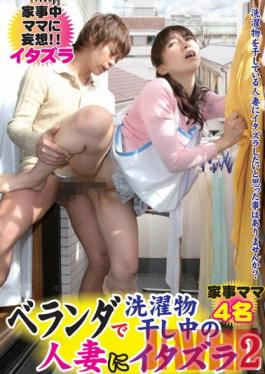 LHBY-127 Studio Lahaina Tokai Fuck This Married Bitch While She Hangs Clothes 2