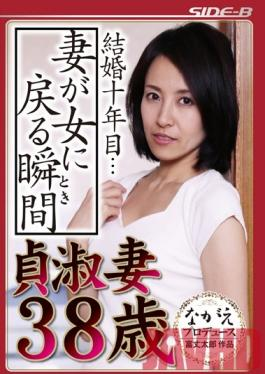 BNSPS-376 Studio Nagae Style Their Tenth Year Of Marriage... The Moment A Wife Becomes A Woman Again - Chaste 38-Year-Old Married Woman Nozomi Tanihara