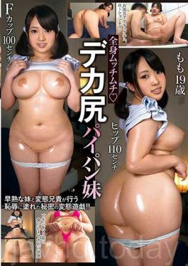 KTDS-938 My Little Sister Momo Has A Totally Voluptuous Body, A Big Ass, And A Shaved Pussy Momo Nohara