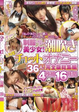 VAL-047 Studio Glay'z Hey Big Boy, Lets Have A Nice And Erotic Chat TogetherA Beautiful Young Girl in Uniform! 36 Girls In Splash Squirt LIVE Chat Masturbation Action! Complete Highlights Edition 16 Hours