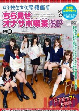 AVOP-131 Studio Aroma Planning Schoolgirls School Festival Snack Bar - Teasing & Farting Cafe