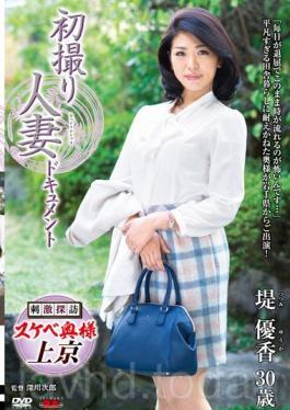 JRZD-610 First Shooting Wife Document Tsutsumi Yuka