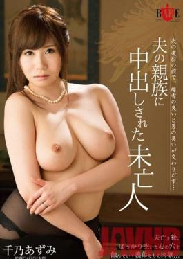 HBAD-283 Studio Hibino Widow Takes A Creampie From Her Late Husband's Family Azumi Chino