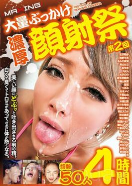 MXSPS-502 Mass Topped Thick Face Isai 2nd