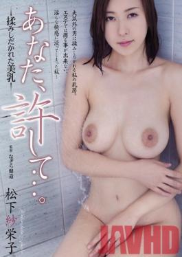 ADN-110 Studio Attackers Dear, Please Forgive Me... Groping And Massaging Her Beautiful Tits Saeko Matsushita