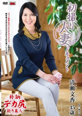 JRZD-632 First Shooting Wife Document Fumika Kiyose