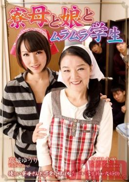 YUME-073 Studio STAR PARADISE Dorm Mother Daughter & Horny Student